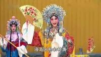 《中国京剧像音像集萃》 20200621 京剧《贵妃醉酒》-0002