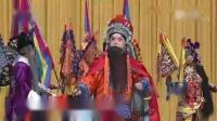 《中国京剧像音像集萃》 20200614 京剧《霸王别姬》-0003