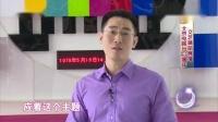 北京电视台周年文艺精品展播(三)_标清
