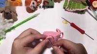 唯骛 十二生肖挂件 蛮牛 毛线编织教程