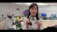 Poly演示中心| 第二期:如何正确选择专业办公耳机?