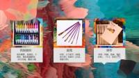 20200628-145244_【丙烯画入门】(一)绘画工具的介绍和使用