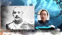 湖南岳阳最厉害的风水师袁愈泽人物简介.mp4