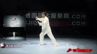 01.赵幼斌85式太极拳教学视频( 第一段)