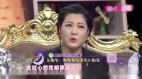 《惊喜欢乐送》王茜华是高宝宝的小粉丝,初次见面印象深刻_标清
