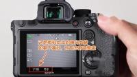 索尼A7RM4操作使用教程01集:Auto与P档的区别