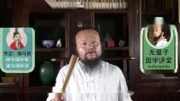 无量子国学讲堂贾谊鵩鸟赋祸兮福所依福兮祸所伏.mp4