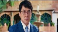 最新电影《急先锋》成龙、杨洋、艾伦主演 辗转全球惊险营救