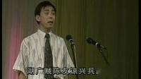 京剧名家名段《大保国》臣不奏-于魁智(年轻版)
