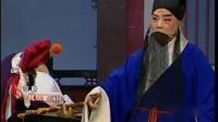 京剧名家名段《捉放曹》一轮明月照窗下-马长礼
