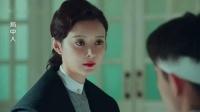 局中人:姚碧君来医院探望,沈放问她后不后悔嫁给自己