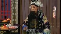 京剧名家名段《文昭关》一轮明月-马长礼
