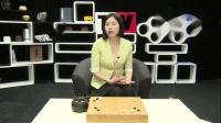 弈招围棋 - 重拾自信 (2)