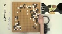 弈招围棋 - 竞技的残酷 (2)