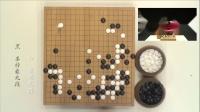 弈招围棋 - 强大的崔精 (2)