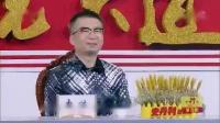 中国网络电视台-《星光大道》 20200717-0001