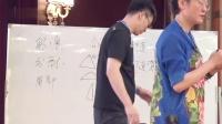 舒卿针灸教学视频:气血三针现场实操,等腰三角形下针.mp4
