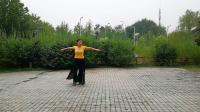 宜人悦舞健身队恰恰风格舞蹈《无价之姐》阿华背身示范