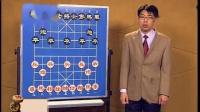 象棋视频教程初学者-棋子的摆放及简单的下棋规则