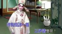 长相依(白庆贤、 蒋文端)純音樂2