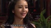 可凡倾听 佟丽娅自曝与陈思诚婚恋秘事 标清(270p)