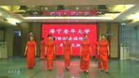 海宁老年大学潮银雅姿旗袍队周年庆典联欢会(下)