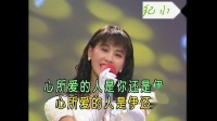 A01.心所爱的人(对嘴演员:涂善妮)
