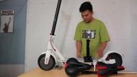 小米滑板车坐凳安装视频