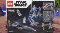 乐高75280 Star Wars 501st Legion Clone Troopers LEGO积木砖家速拼