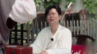 德云斗笑社:孟鹤堂被队员尚九熙吐槽像要饭的,架空实锤了