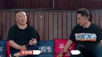"""德云斗笑社:栾云平来找老秦""""报仇"""",师父郭德纲立马脚底抹油!"""