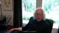Kees Spanjers(荷兰)作《创造疫情后生活空间》主题演讲