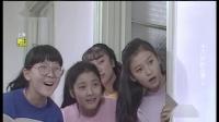 十六岁的花季1989  03