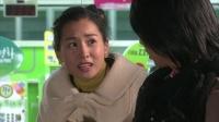 我的女孩 韩语重制版03