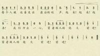 七年级音乐上册,第一单元,《中华人民共和国国歌》