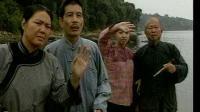 林祥谦1994  03