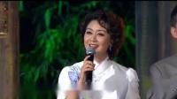 戏歌《月下独酌》演唱-于魁智_李胜素