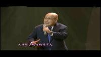 京剧《廉史于成龙》(尚长荣)