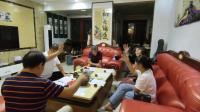 芷江绿海家园第二届业主委员会第一次会议第五项:对每一位业委会成员职务任命讨论和举手表决全过程 00_00_12-00_00_50