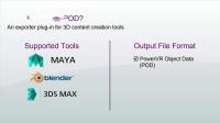 PowerVR工具——PVRGeoPOD