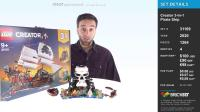 乐高31109 Skull Island Part 1 of Creator 3-in-1 Pirate Ship LEGO积木砖家评测