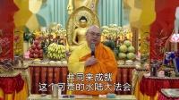 慧律法师 1-1 大乘是佛说的七种理由_超清