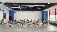 Zizi芭蕾(2020.10)5-6级—眉山师资班.mpg
