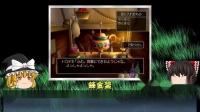 《勇者斗恶龙》系列作品解说  part4【DQ8,DQ9】