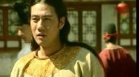 文成公主1999  03