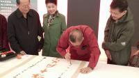 """""""金秋十月共话茶香""""喜迎第十七届上海国际茶博会(3分钟宣传片)"""