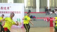 2020浙江省老年人健身球操交流展示活动. 杭州余杭队表演
