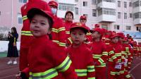 九星幼儿园2020亲子消防演习运动会