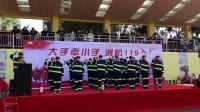 九星幼儿园教师宣誓(九星幼儿园2020亲子消防演习运动会)