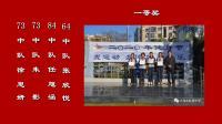 """爱国情.报国志.强国行——记虹桥中学""""四史进校园""""系列主题活动"""